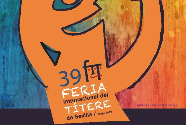Feria Inter. del Títere de Sevilla